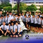 Class photo.